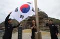 Hissage du drapeau