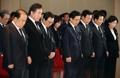 Servicio memorial del expresidente Kim Dae-jung