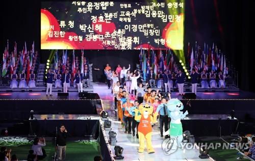 """""""전 세계에 '안전한 한국' 알렸다"""" 경찰청장 광주수영대회 치하"""