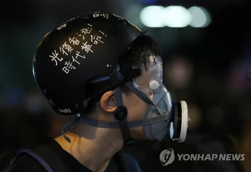 홍콩인 43.5%, 홍콩 정부 신뢰도에 '0점'