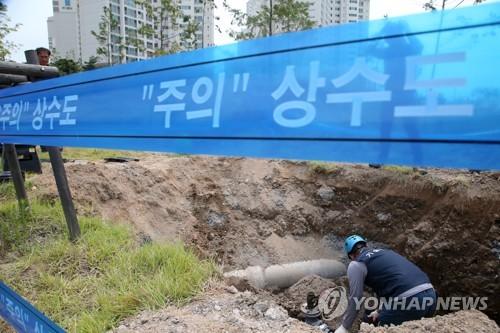 9일새 수돗물 불안 민원 977건…포항시 내시경까지 동원