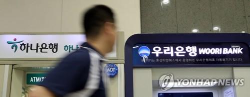 """금융소비자원 """"우리·하나은행장 고발 예정…DLS 판매는 사기"""""""