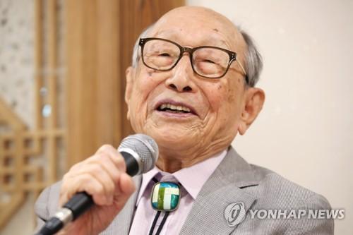 """100세 철학자 김형석 """"불행한 경험, 손해 아닙니다"""""""