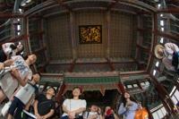 ′궁궐건축의 정수′…근정전 내부 일반에 첫 개방