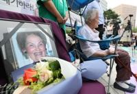 오헤른 할머니 영정 놓인 수요집회