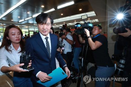 서울대 교수들, 조국 딸 '논문 1저자 논란'에 갑론을박