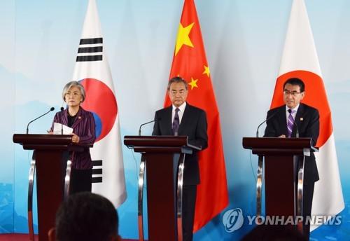 베이징에 모인 한중일 외교장관 '3국 협력 필요' 한목소리(종합2보)
