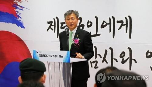 [동정] 국가보훈처장, 중앙보훈병원 찾아 국가유공자 위문