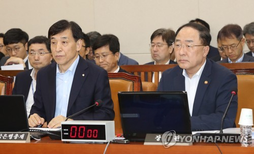 """홍남기, 올 정부 성장률 목표 2.4~2.5% 달성 """"결코 쉽지 않다""""(.."""