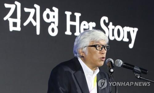 """한일갈등 속 여성인권 합작다큐…日제작자 """"공동제작 많아질 것"""""""
