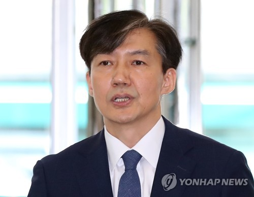 """조국 """"수사권조정·공수처 설치 완결…'재산비례 벌금제' 도입"""""""