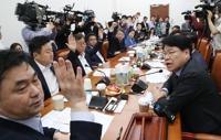 정개특위 1소위, 선거법 개정안 전체회의 이관…한국당 반발
