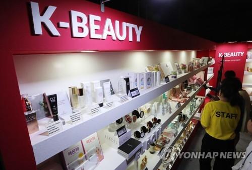 식약처, K-코스메틱 세계로드쇼 두바이에서 첫 개최