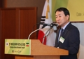 Forum d'affaires Corée-Ethiopie