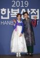 Exhibition on 'hanbok'