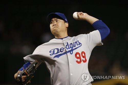"""MLB닷컴 """"류현진, FA 2등급·투수 중 5위"""""""