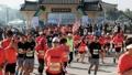 Marathon pour la paix