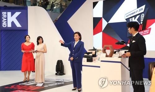 국가대표 중소기업 美시장 문연다…LA서 브랜드K 엑스포