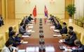 Réunion Corée du Nord-Chine