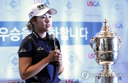 이정은, 여자골프 세계 3위 복귀…한국 선수들 1∼3위 '재집권'