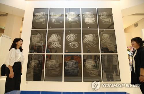 [문화소식] 국립한글박물관, 개관 5주년 학술대회