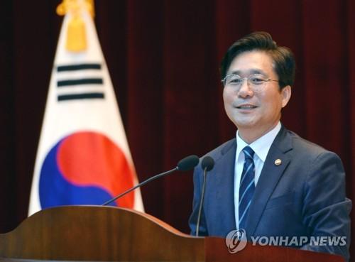 [동정] 성윤모 산업장관, 추석연휴 맞아 가스시설 점검