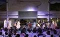 DMZ Peace Concert