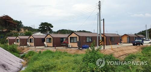 태풍 '미탁' 이재민에 임시 조립주택 무상 지원