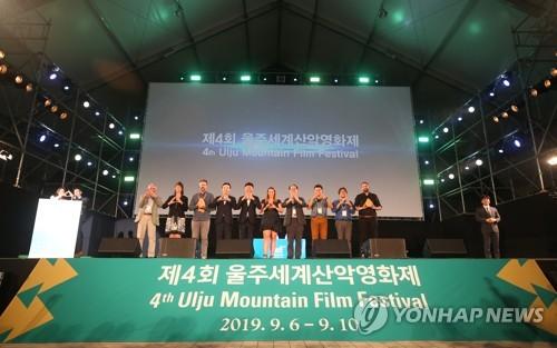 울주세계산악영화제, '봄 영화제'로 재탄생…내년 4월 개최