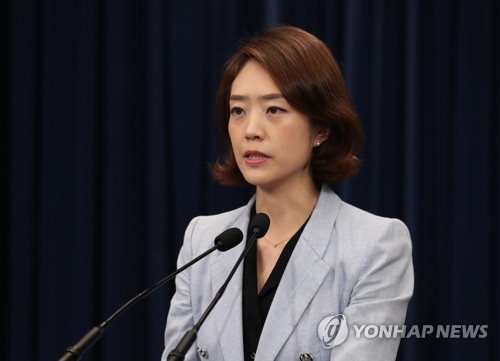Moon issues 'grave warning' against public agencies for wrong naming of East Sea