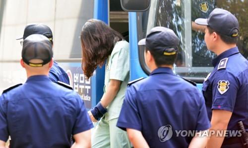 고유정 오늘 1심 선고…검찰은 사형 구형