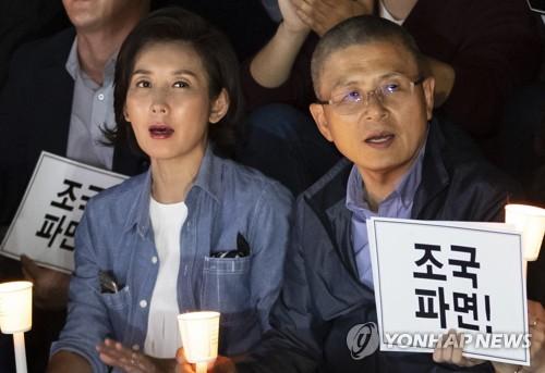 조국 파면 부산시민연대 첫 촛불집회…이헌승 의원도 삭발