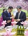 Délégation japonaise à Pyongyang
