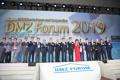 Forum de la DMZ