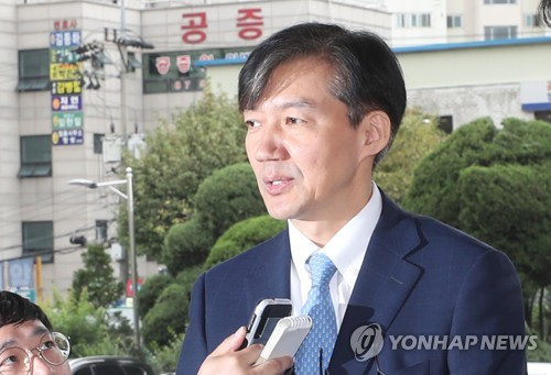 """조국 """"검찰개혁 현장 목소리 듣겠다""""…첫 '검사와의 대화'(종합2보)"""