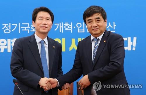 """이인영 """"허위조작정보 엄격대응"""", 한상혁 """"그대로 둬선 안돼"""""""