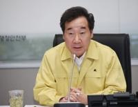 """이총리 """"돼지열병, 2∼3주가 고비…지자체·주민 합심 필요"""""""