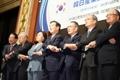 Conférence Corée-Japon
