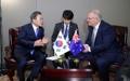 Sommet Corée du Sud-Australie