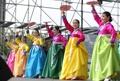 Exposition du Centre culturel de Séoul