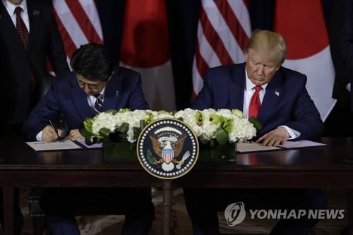 미일무역협정, 日국회 비준절차 끝나…내년 1월1일 발효(종합)