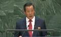 N. Korean envoy's speech at U.N.