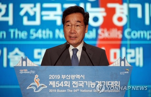 제54회 전국기능경기대회서 교정기관 수형자 20명 입상