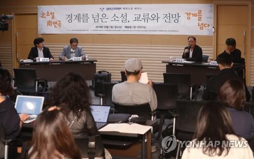 北 소설, 南 낭독극으로 재탄생…내년 정식공연 추진