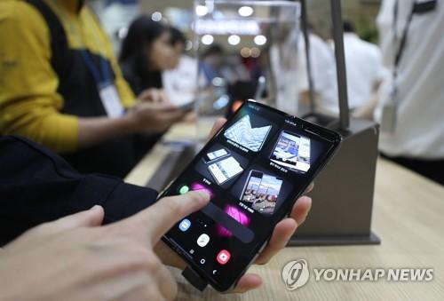 삼성 '갤럭시 폴드' 3차 판매 물량 11시간 만에 매진