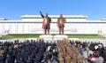 En l'honneur de Kim Jong-il