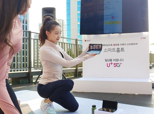 """LGU+, AI 스마트홈트·AR쇼핑 출시…""""5G 서비스 2.0 도약""""(종.."""