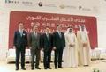 Forum d'affaires au Qatar