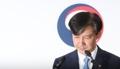 검찰 ′조국 가족 의혹′ 수사