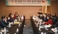 Korea-Chile FTA talks